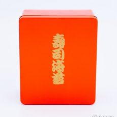 蝶番缶(印刷・全型)