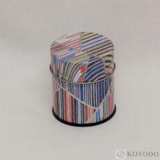 印刷缶 37g 矢羽根(銀)