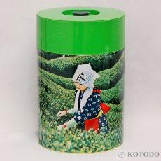 印刷缶 4.0kg 茶摘娘