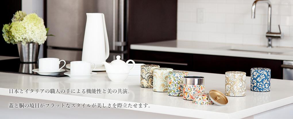 蒔絵師の手による日本の伝統美。蓋を回すとカチッという音と共に絵柄が合います。